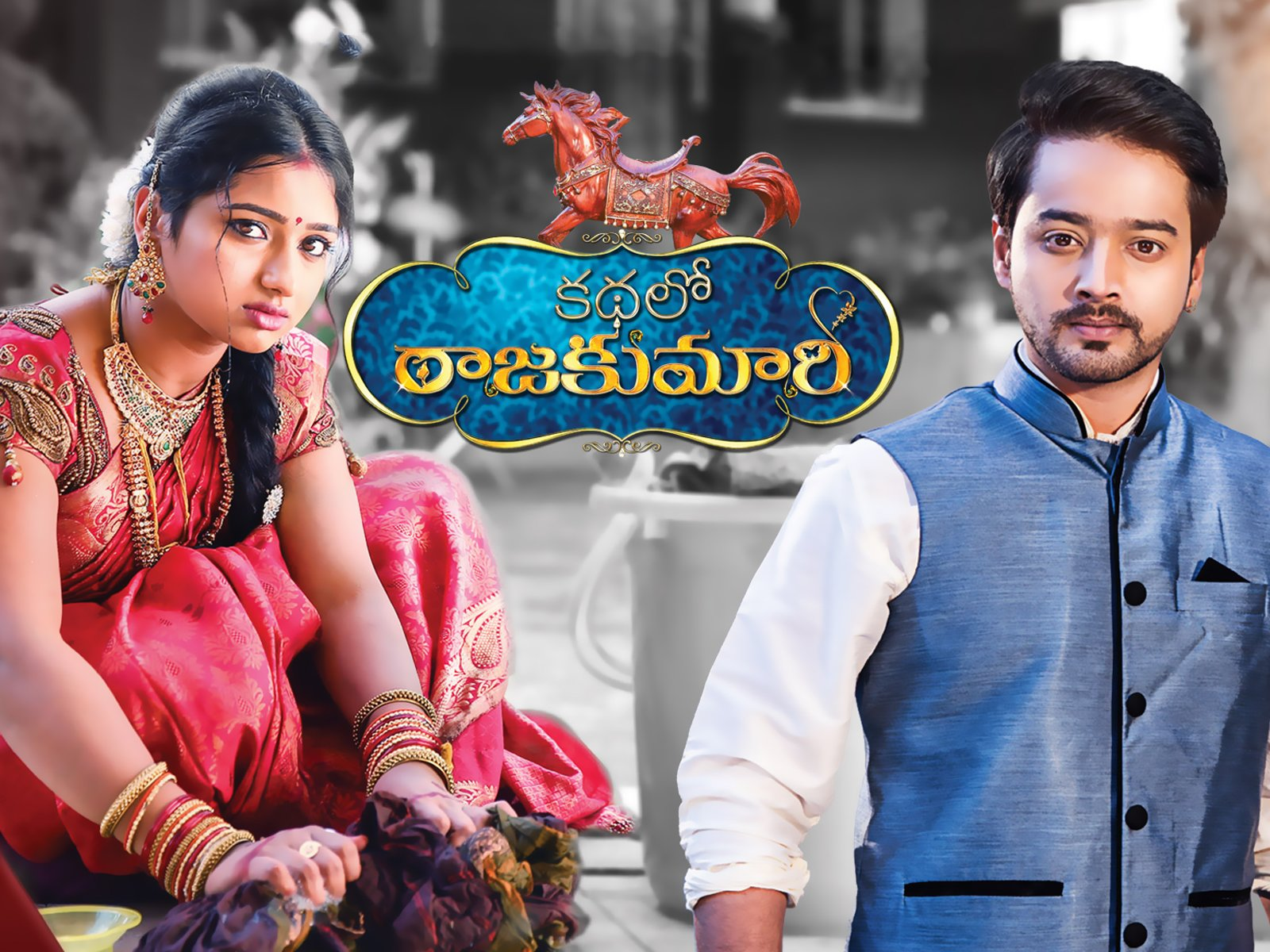 High Trp Telugu Channel Shows Are Karthika Deepam, Mouna