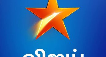 Star Maa Schedule – list of television serials and shows
