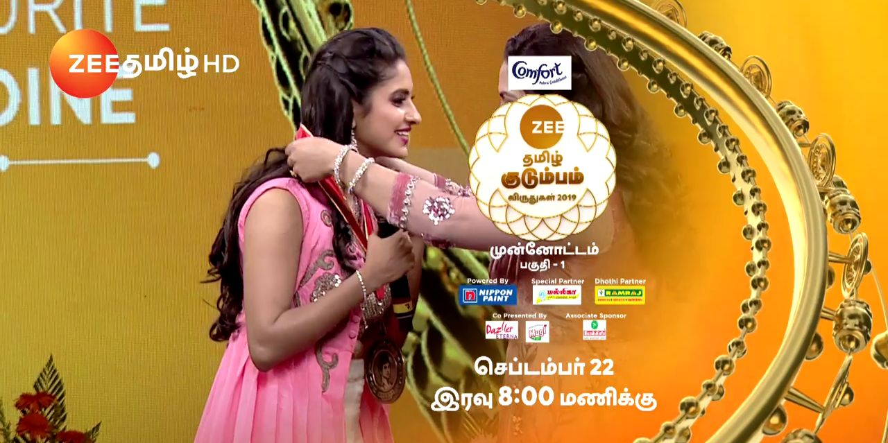 zee tamil channel family awards online voting system