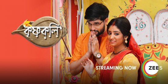 Krishnakoli Latest Episodes on ZEE5 App