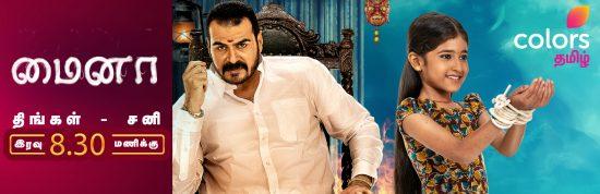 Mynaa tamil tv serial