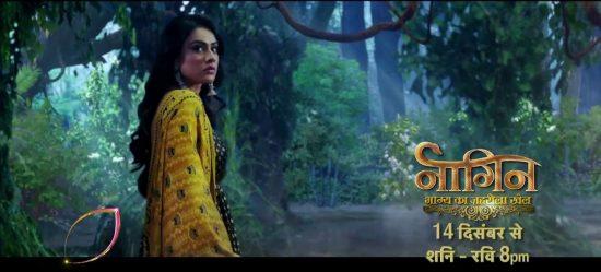 Nia Sharma as Brinda Mihir Sippi