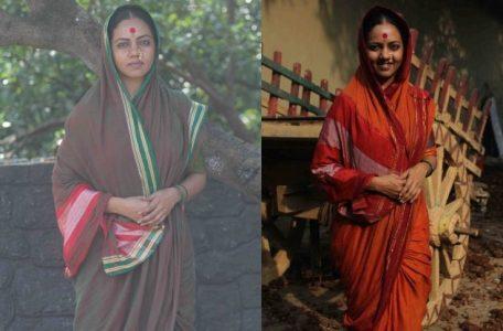 Bhimbai Sakpal - mother of Dr. B. R. Ambedkar