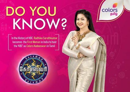 kbc tamil promos