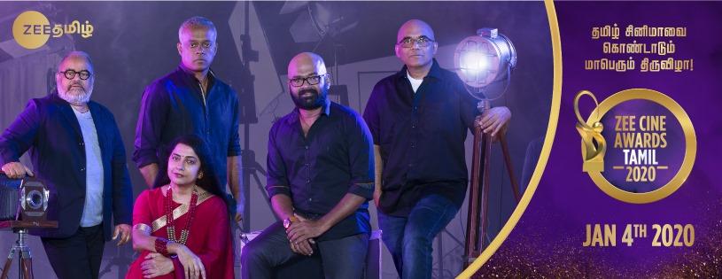 online voting for zee tamil cine awards