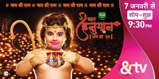 AndTV Hanuman Serial