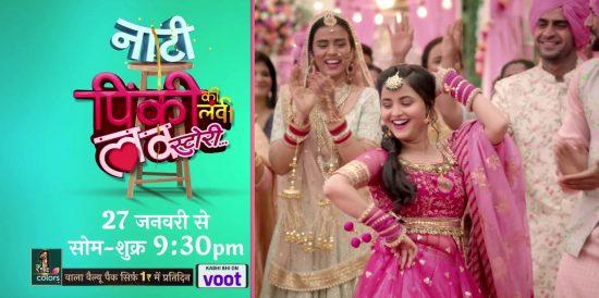 Naati Pinky Ki Lambi Love Story Serial