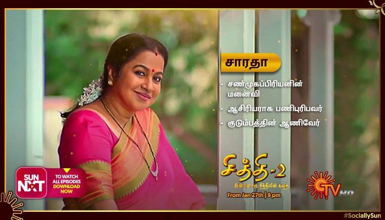 Radikaa Sarathkumar as Saradha