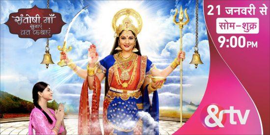 Santoshi Maa Sunayein Vrat Kathayein Online Episodes at ZEE5 Application