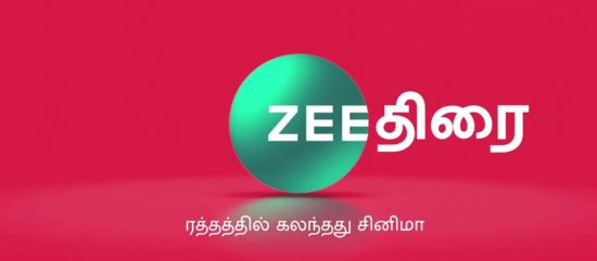 tamil movie channel from zee network