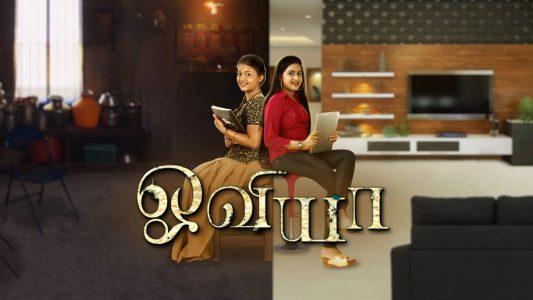 voot tamil tv shows