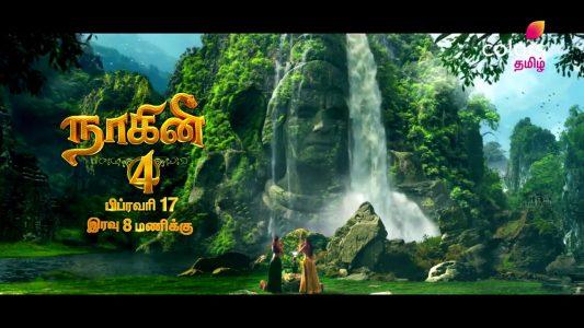 Naagin 4 Tamil Serial